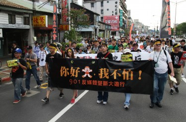 Media smear sparks largest media reform campaign in Taiwanese history. Photos taken by You Hai-xiang from vita.tw