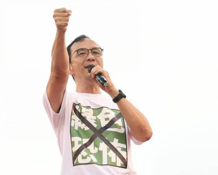 國民黨批評新通過的《反滲透法》