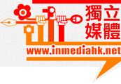 A small portrait of inmediahk.net