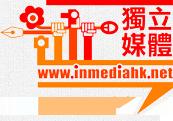 A small portrait of inmediahk.net